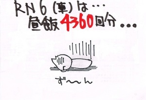 CCF20120429_0001.jpg