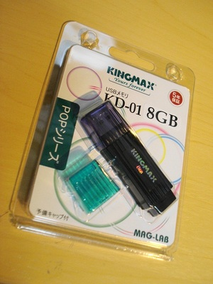 DSC05846(1).JPG