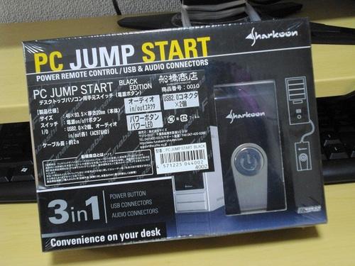 DSC05921(1).JPG