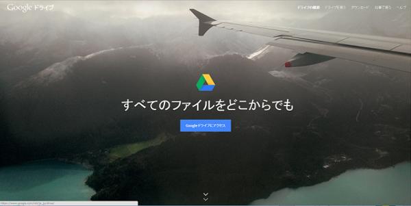 googledrive(1).png