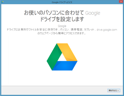 googledrive(3).png