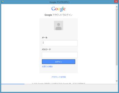 googledrive(4).png