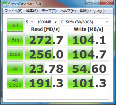 20110925(C).png