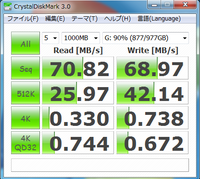20110925(G).png