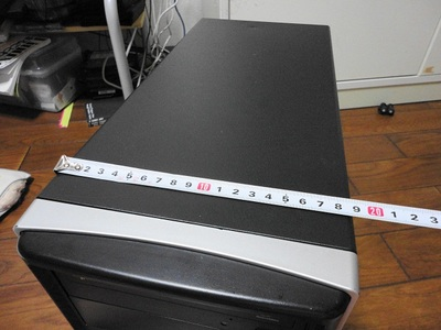 DSC00540 (1).JPG