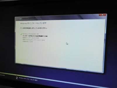 DSC01517.JPG
